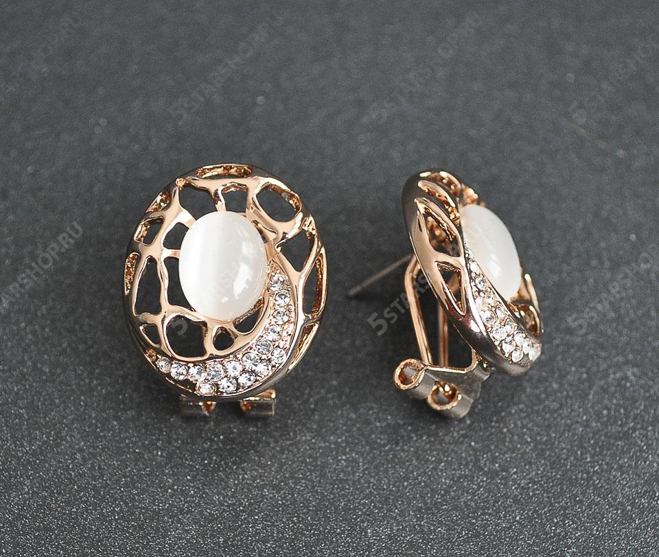 Luna set Fameo Diamonds